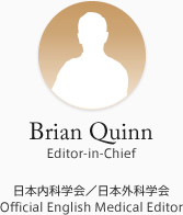 Brian Quinn Editor-in-Chief
